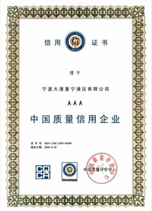 Quality Credit 3A Enterprises in China