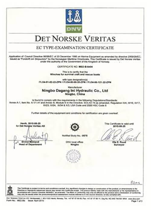The first domestic certificate of EC type recognition issued by Norwegian Classification Society (DNV)