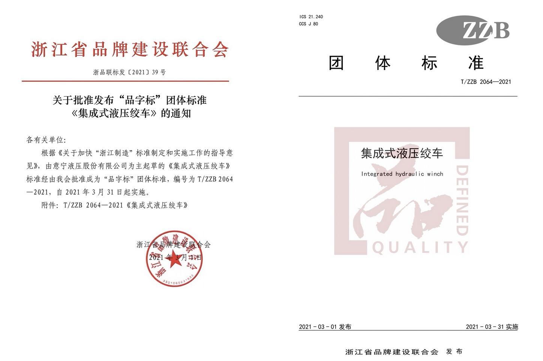 zhejiang made